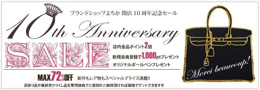YOCHIKA よちか 10周年記念