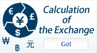 Calculation of the Exchange��